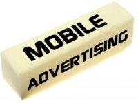 精细化广告:用价值换取用户注意力