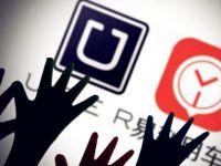 滴滴司机:要不是Uber,我买奥迪的45万元不知何时赚回来呢!