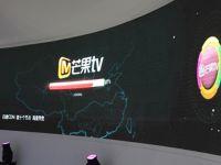 芒果TV从内容商进入终端和渠道 要成中国版HULU?