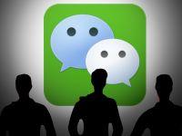 """微信开启全民付费模式,祝你和你名叫""""Feed广告""""的好友相处愉快"""