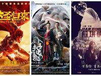 传统电影公司为何集体错失《捉妖记》《大圣归来》