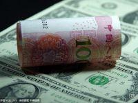 这份财富管理报告说,「金融投资收益」已成中国家庭的第二大收入来源