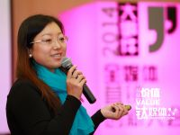 【营销创新大会】印象笔记中国区总经理谷懿:印象笔记如何被口口相传?