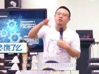 饿了么CEO张旭豪:美团的策略是跟进,而我们想用创新干掉对手