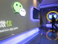 【大佬与大话】微信:不是营销工具