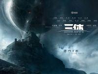 游族影业高层的动荡让《三体》上映遥遥无期,粉丝表示求别糟蹋