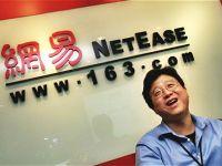网易CEO丁磊:快速消耗IP,都是耍流氓