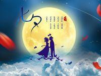 """不可小看的""""七夕档"""",为何今年只上了一部爱情片?"""