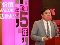 【营销创新大会】TCL张晓光:任何不以销售导向的营销都是耍流氓