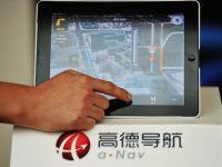 想让导航从手机转向车载,高德的这款地图车机版能做到多少?