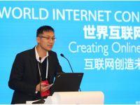 汤道生:腾讯在连接方式上四维度发展,从人与人到连接不同的硬件