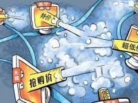 """【公司相对论】唯品会遭遇中国式围剿,还能""""妖""""多久?"""