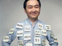 王小川:有时需要忘掉硬件,先看软服务是否有竞争力