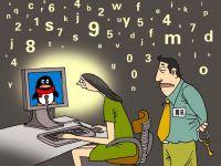网络账号、Q币等虚拟财产或将正式受到立法保护