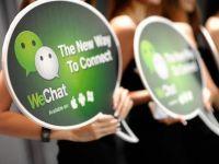 朋友圈广告影响用户体验,微信会对其加以限制吗?