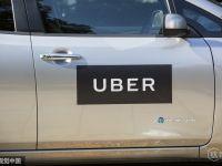 麻烦不断,Uber因非法运营在美遭罚1140万美元|9月2日坏消息榜