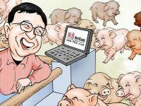 """丁磊养猪三人组要""""散伙"""",四年才养100头猪?"""