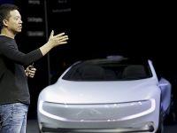 【钛晨报】乐视汽车完成10.8亿美元融资,联想控股深创投等参投