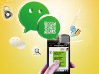 微信商业化的喜乐与哀愁?