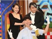 """台湾综艺告别""""黄金时代"""",制作人转战内地开始新一轮掘金"""