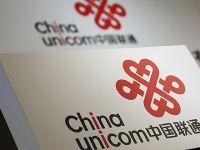 """重重压力下的中国联通,能靠""""供给侧改革""""翻身吗?"""