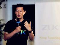 ZUK掌门人常程说,他们的机器会是第二个锤子手机