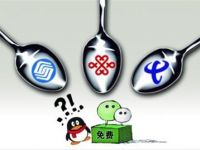 工信部辟谣中国电信和联通合并,顺便连要电信改革都否认了