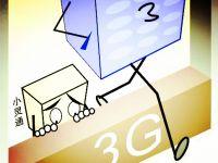 """4G发牌前,听听电信业曾走过的""""中国特色""""弯路"""
