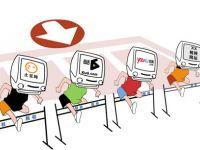 中国网络视听业四趋势,下一个发力方向:内容