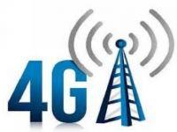 广电国网正式上路,能不能拿到第四张4G牌照?