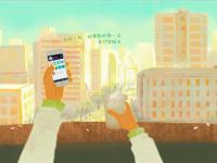 """支付宝的""""到位""""新功能上线,一次从社交到服务的试水?"""