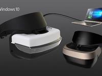 Win10的新品发布会,微软丢出了硬件重磅炸弹