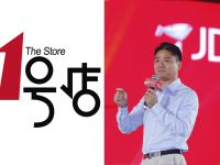 刘强东将从沃尔玛手中买下1号店,为何马云没有出手?