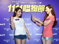 """台湾电商市场,也在迎接""""全民卖家""""时代"""