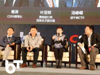 圆桌对话:旅游网站的核心技术竞争力