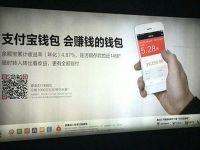 魏武挥专栏:互联网金融迷局