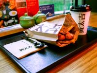 【一周投融资】黄太吉完成1.8亿元融资,不仅卖煎饼还想做外卖平台