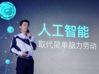 李彦宏:大数据和云计算都不是互联网的下一幕,人工智能才是