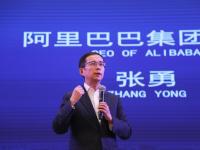 """阿里CEO张勇回应""""抢月饼""""被开除:技术应该用在保护用户安全上"""