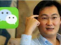 腾讯发布Q2财报,微信活跃用户达8亿