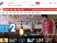 张朝阳出任搜狐视频CEO | 商业价值今日看点