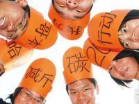 中国手中的低碳技术牌