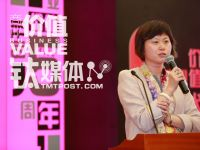 """优土陈丹青:""""罗永浩PK王自如""""幕后故事,优酷赚了9000块"""