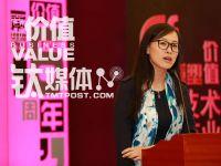【营销创新大会】卡萨帝品牌总监李锦媛:互联网让产品回归到了最终的用户