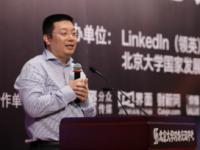 分众传媒CEO江南春:没钱是这个社会进步最大的动力
