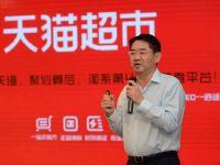 """被京东和沃尔玛的合作刺激到了?天猫超市启动""""双20亿计划""""!"""