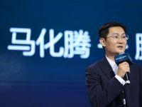 马化腾:腾讯不把云当成一个独立业务,作为整个平台战略考虑
