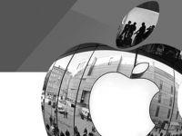 """因压价与富士康要闹僵?""""不太听话""""的供应商也是让苹果操碎心"""