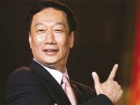 62亿美元,夏普要终于卖给郭台铭了,但股价却下跌了20%