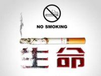 美国政府是如何推动控烟的(上)